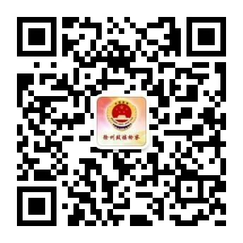qrcode_for_gh_8092d7166b9c_344.jpg